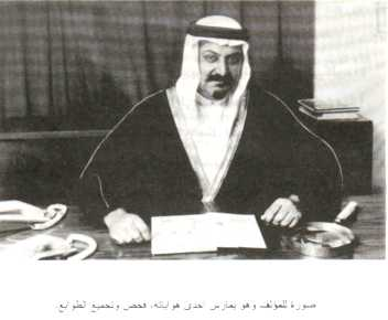 السلطان غالب بن عوض القعيطي